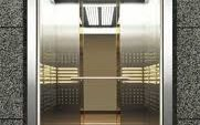 Кабина пассажирского лифта Wittur (образец).